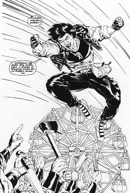 Dying For Action - Комикс с Джеки Чаном