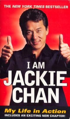 """Картинки по запросу Джеки Чан """"Я — Джеки Чан"""""""