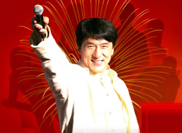 Логотип Jackie Chan Fans Friendship Tour 2009 in Beijing