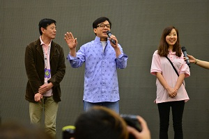 Jackie Chan Fans Friendship Tour 2014 in Shanghai