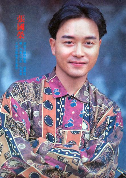 LESLIE CHEUNG Photos, LESLIE CHEUNG Wallpapers, LESLIE CHEUNG ...
