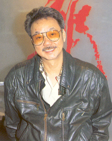 Willie Chan Net Worth